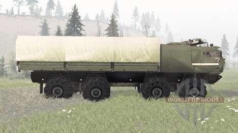 KamAZ-53958 Tornado para Spin Tires
