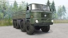 IFA W50 LA 8x8 para Spin Tires