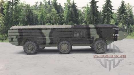 BAZ-5921 para Spin Tires