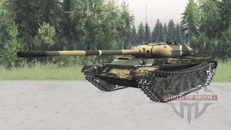 T-54 para Spin Tires