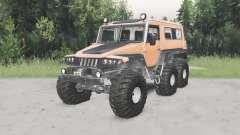 Trekol VEGA orange окраƈ para Spin Tires