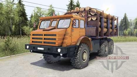 Moaz 74111 para Spin Tires