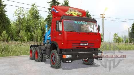 Kamaz 54115 6 x6 para Spin Tires