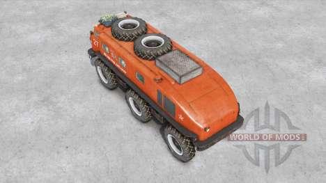 SIL E167 para Spin Tires