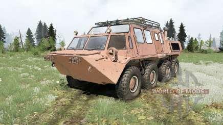 Gaz 59037 para MudRunner